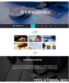 大石桥理财网站建设-金融理财村