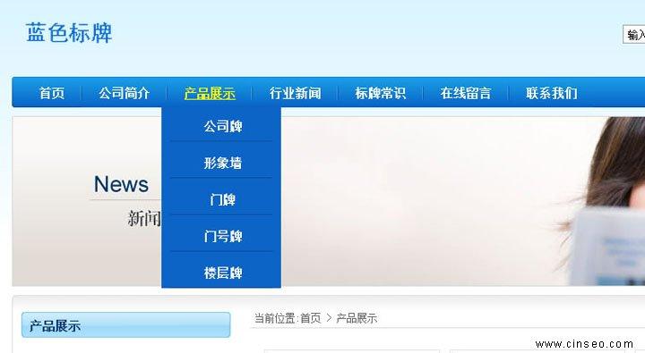 月初cp-kp出品:广告牌匾公司网站制作模板设计(蓝色风格)通用