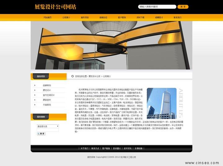 kp3121营口广告建站,会展网页设计,展览设计公司做网站,网页模图片