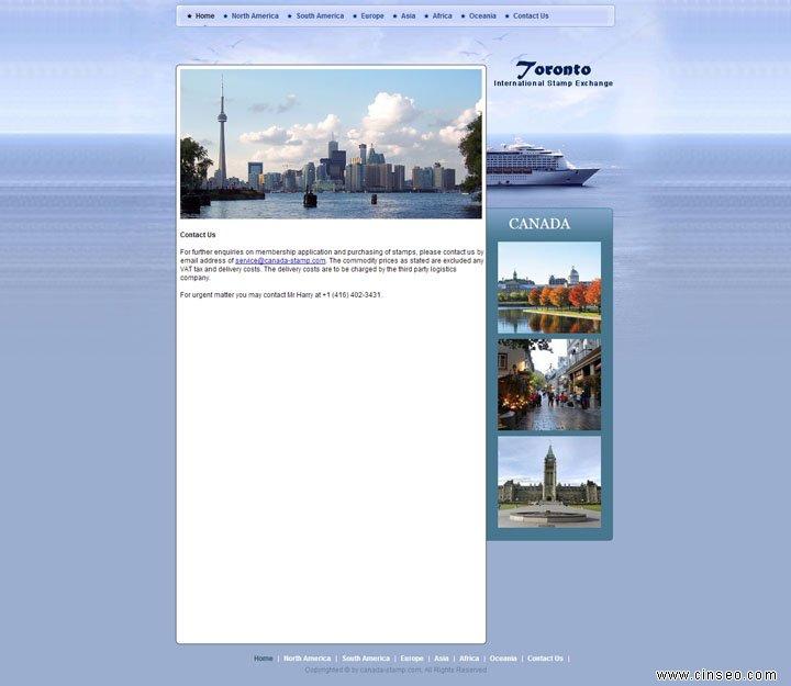 网站前台页面设计