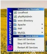 WAMP安装设置:内网+外网,成功验证的宝贵经验!WampServer3.0.4