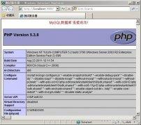 海城WEB服务器环境搭建:Win2003下IIS以FastCGI模式运行PHP