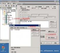 WIN服务器iis支持flv,f4v,mp4等常规的网页视频文件的播放!