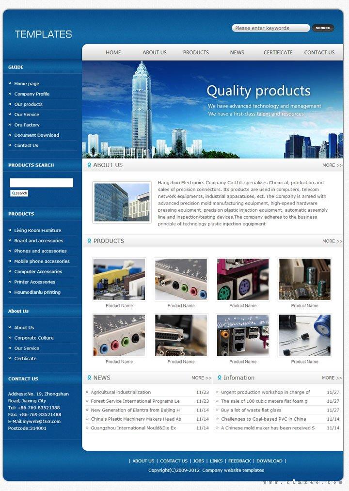 外贸网站设计模板