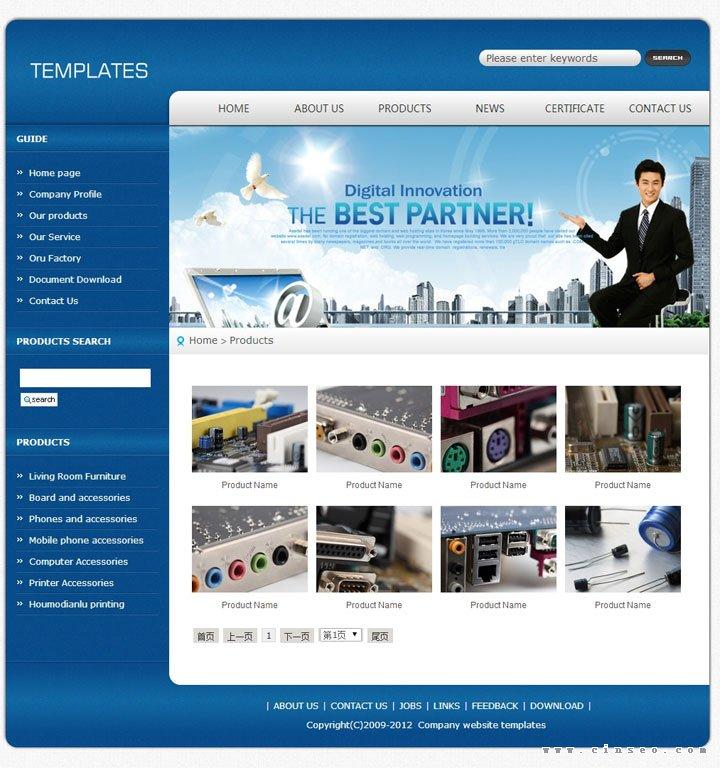 外贸网站产品中心设计模板