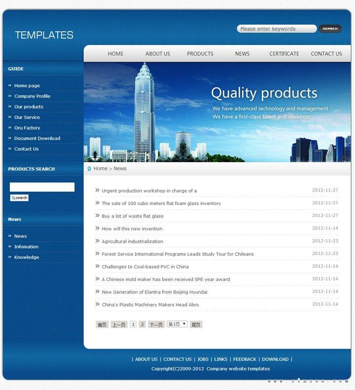 外贸网站  英文模板