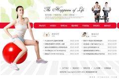 望奎网站建设中心推荐2款健身网站模板|运动健身网页设计宣传页