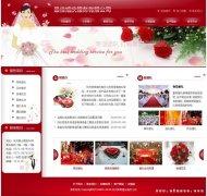 盖县婚庆服务公司网站建设|盖县婚摄影楼网站制作|庆典服务行业网