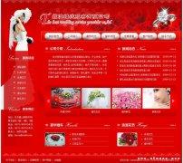 大石桥婚庆服务公司网站建设|庆典公司网站制作|婚纱摄影网页设计