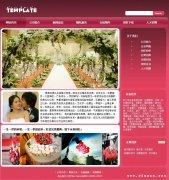 熊岳婚庆网站制作|熊岳婚纱影楼网站建设|庆典公司网站模板设计开
