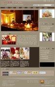 北海婚庆公司网站制作|鲅鱼圈北海庆典服务公司网站建设|婚纱影楼