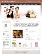 营口健康美容SPA养生馆网站建设|营口美容网站设计|营口SPA养生馆