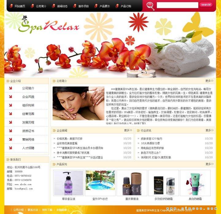 营口低价网站建设方案、快速搭建自己的网站,会打字就会建网站。