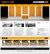 大石桥展览设计公司网站建设方案|大石桥网站制作报价|套餐一条龙