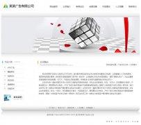 仙人岛广告设计公司网站建设|仙人岛网页设计方案|仙人岛化工区企