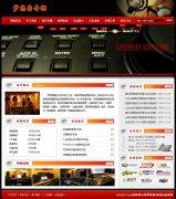 丹东网站建设公司推荐模板建站方案_丹东网页设计中心_专业的网站