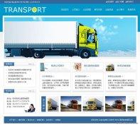 营口物流公司网站设计、物流建站