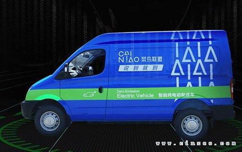 菜鸟联盟智能纯电动配送车。图片来源:菜鸟官网